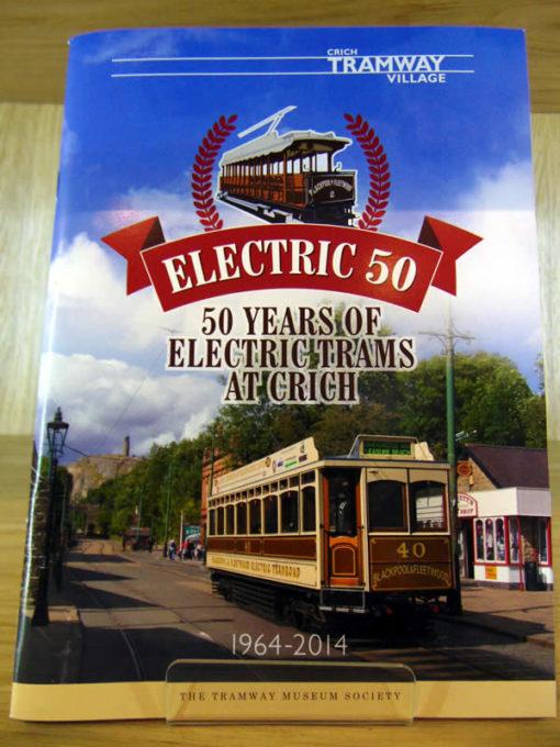 Electric-50